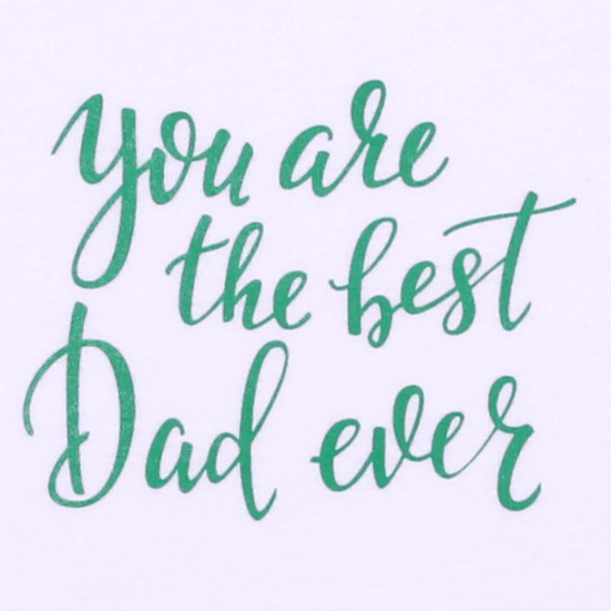 """Body Copii Tip Maiou, Mesaj """"you Are The Best Dad Ever"""""""