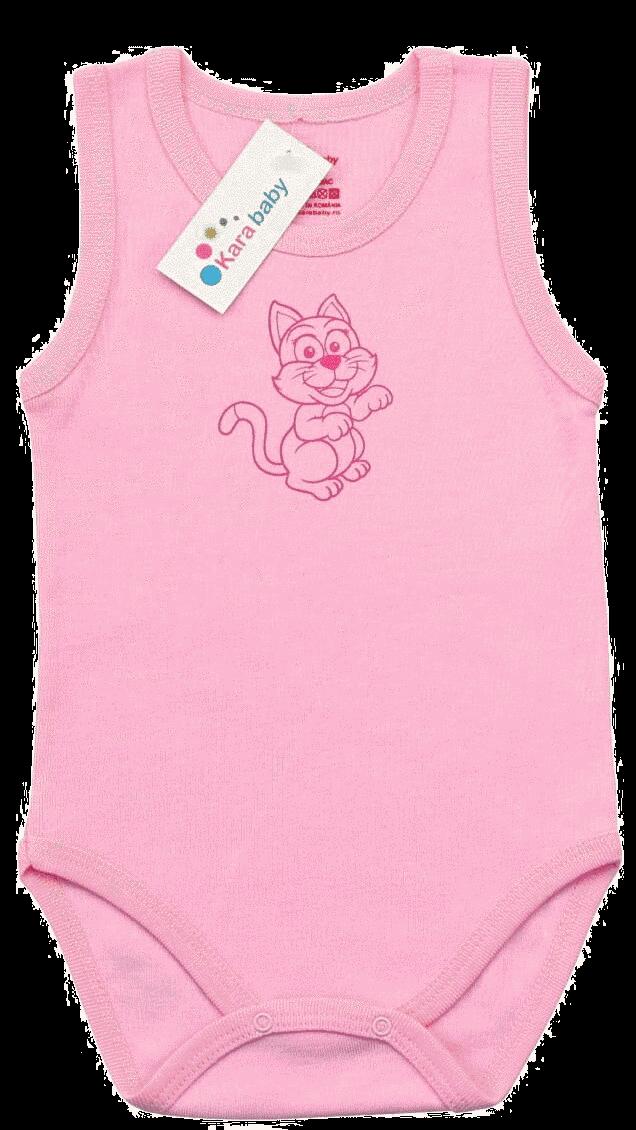 "Body Copii Tip Maiou, Roz, ""pisicuta Vesela"""