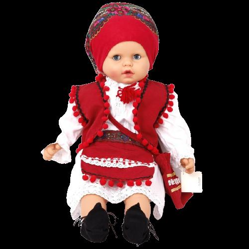 Costum Botez Popular 1 Fete