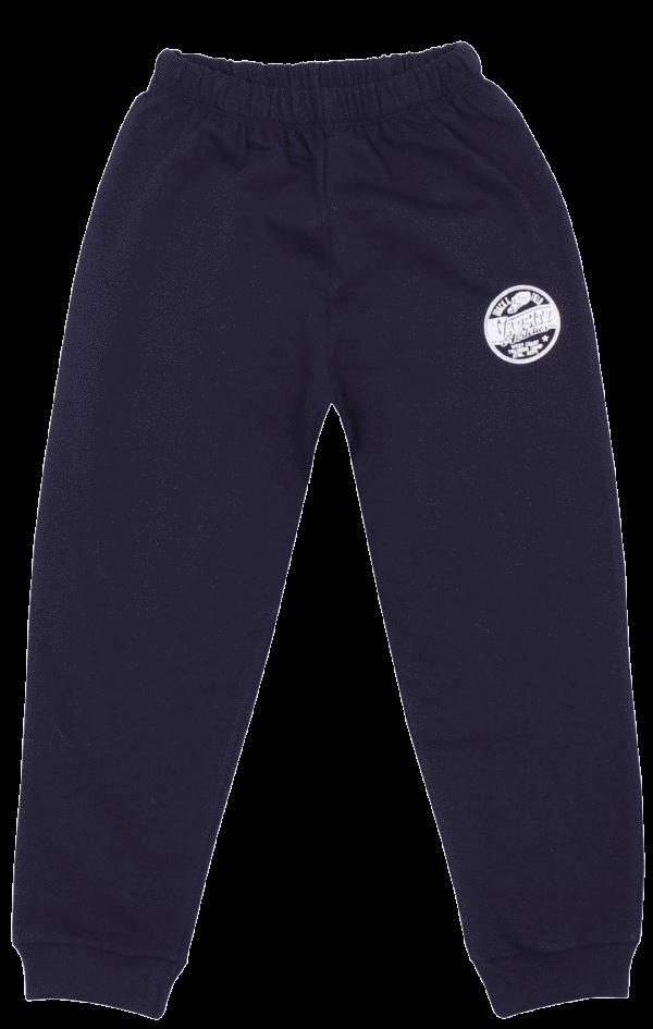 Pantalon Subtire De Trening Pentru Bebe, Bleumarin
