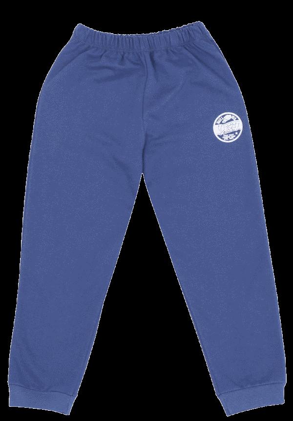 Pantalon Subtire De Trening Pentru Bebe, Denim