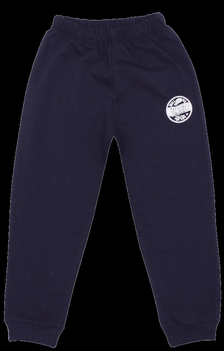 Pantalon Subtire De Trening Pentru Copii, Bleumarin