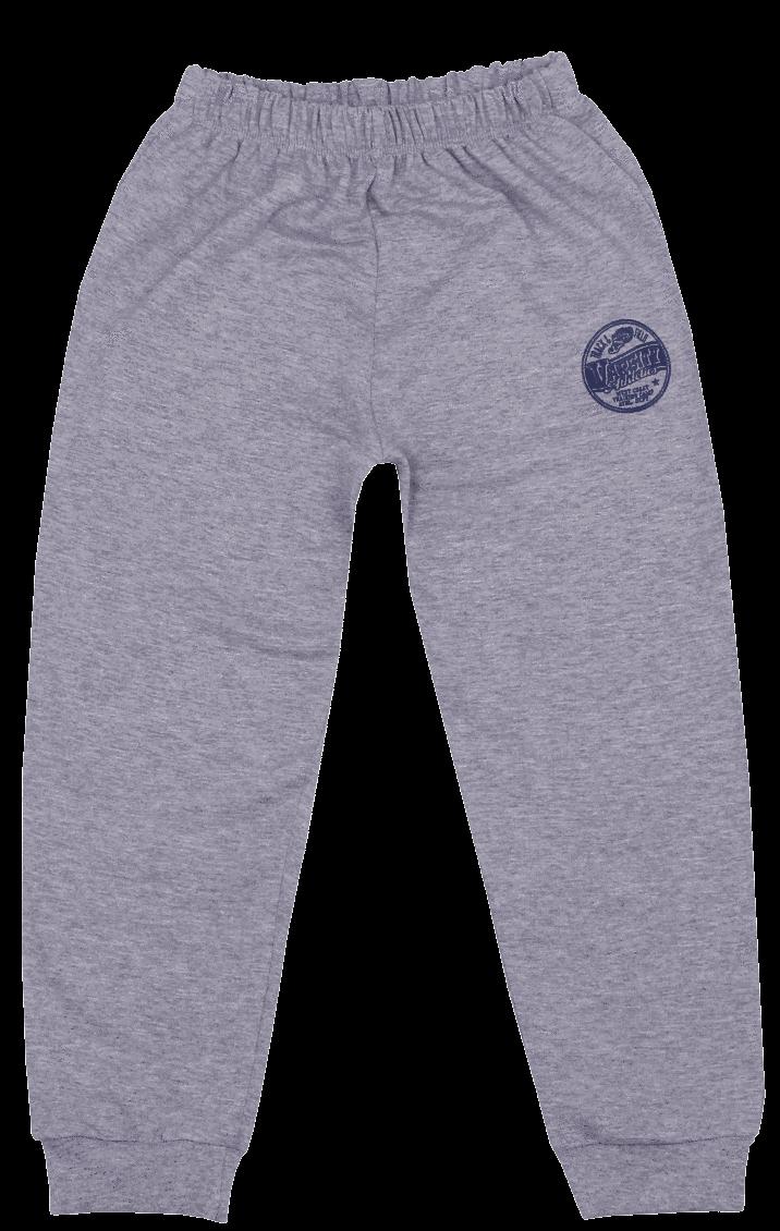 Pantalon Subtire De Trening Pentru Copii, Gri Melanj