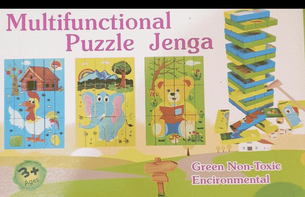 Jenga puzzle lemn